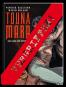 Touna Mara 2 - Das Gold der Skythen